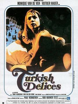 土耳其狂欢 DVD中字