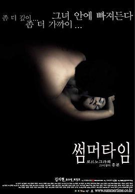 爱的色放 DVDRip韩语中字