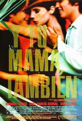 你妈妈也一样 1080P西班牙语中字