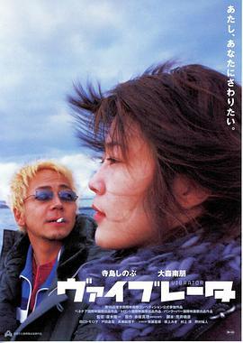 振荡器 DVD英字