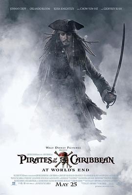 加勒比海盗3:世界的尽头 1080P中英双字
