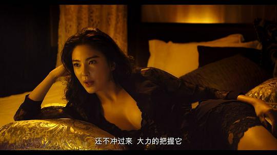美人鱼 1080P国粤双语中字