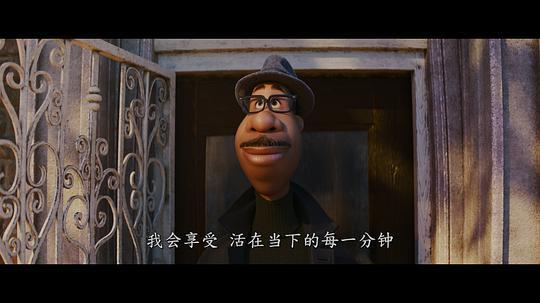 心灵奇旅 4K中英双字