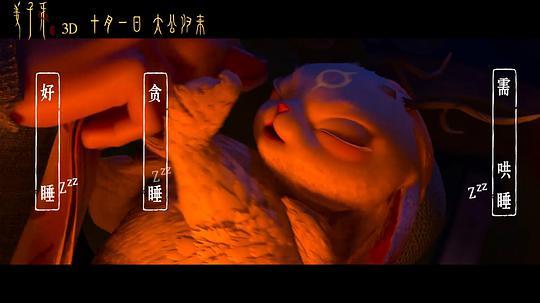 姜子牙 4K国语中字